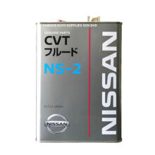 روغن گیربکس ۴ لیتری AFT CVT NS-2 نیسان – Nissan
