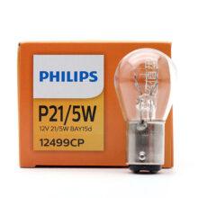 لامپ چراغ ترمز P21/5W مدل ۱۲۴۹۹ – فیلیپس
