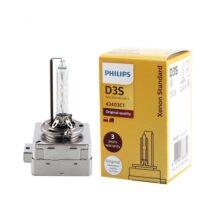 لامپ زنون D3S مدل ۴۲۴۰۳ – فیلیپس
