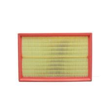 فیلتر هوای موتور فاو بسترن B30 (وارداتی)