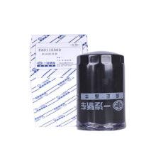 فیلتر روغن فاو بسترن B50 (وارداتی)