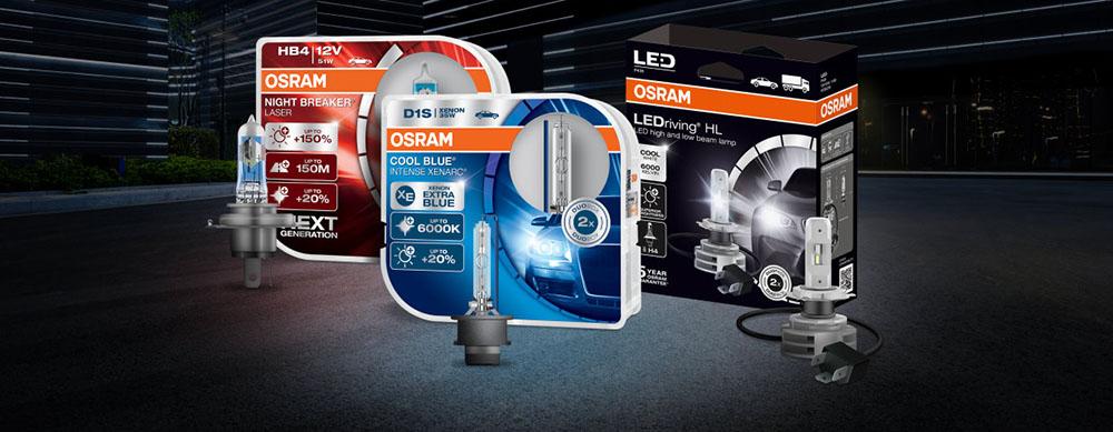 لامپ هالوژن گازی H7 مدل نایت بریکر لیزر NBL – اسرام