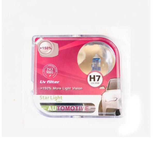 لامپ هالوژن گازی H7 مدل اکستریم %۱۵۰ استارلایت – StarLight