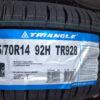 لاستیک خودرو تراینگل ۱۸۵/۶۵R15 مدل TR928