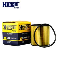 فیلتر روغن پژو ۲۰۰۸ مدل E44H D110 برند هنگست Hengst ( اصلی )